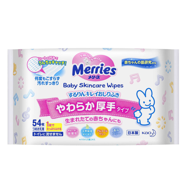 Детские влажные салфетки Merries Запасной блок (54 шт.) merries детские влажные салфетки merries flushable 64 шт запасной блок