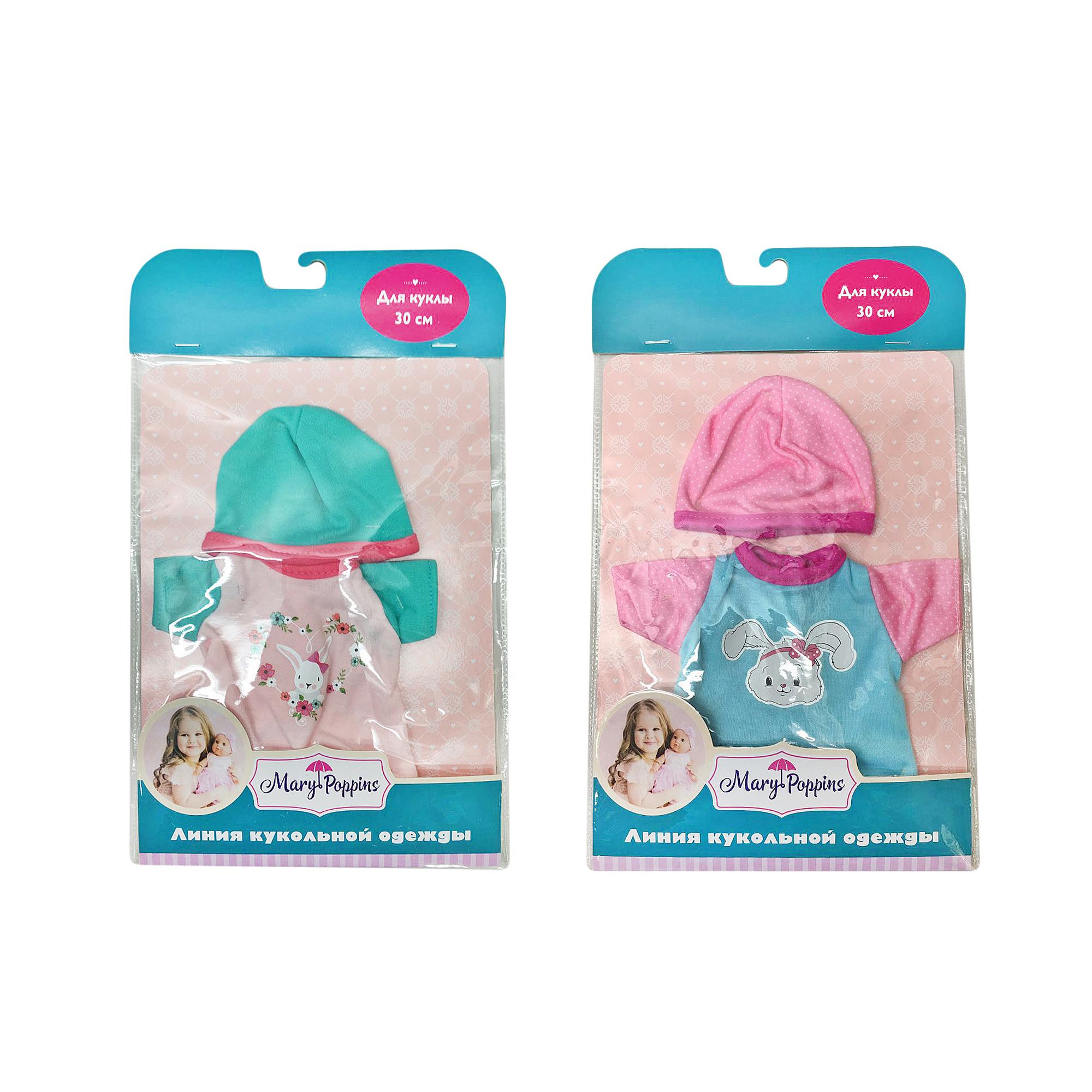 Одежда для кукол Mary Poppins боди с шапочкой боди и песочники soni kids боди водолазка для мальчика polo club
