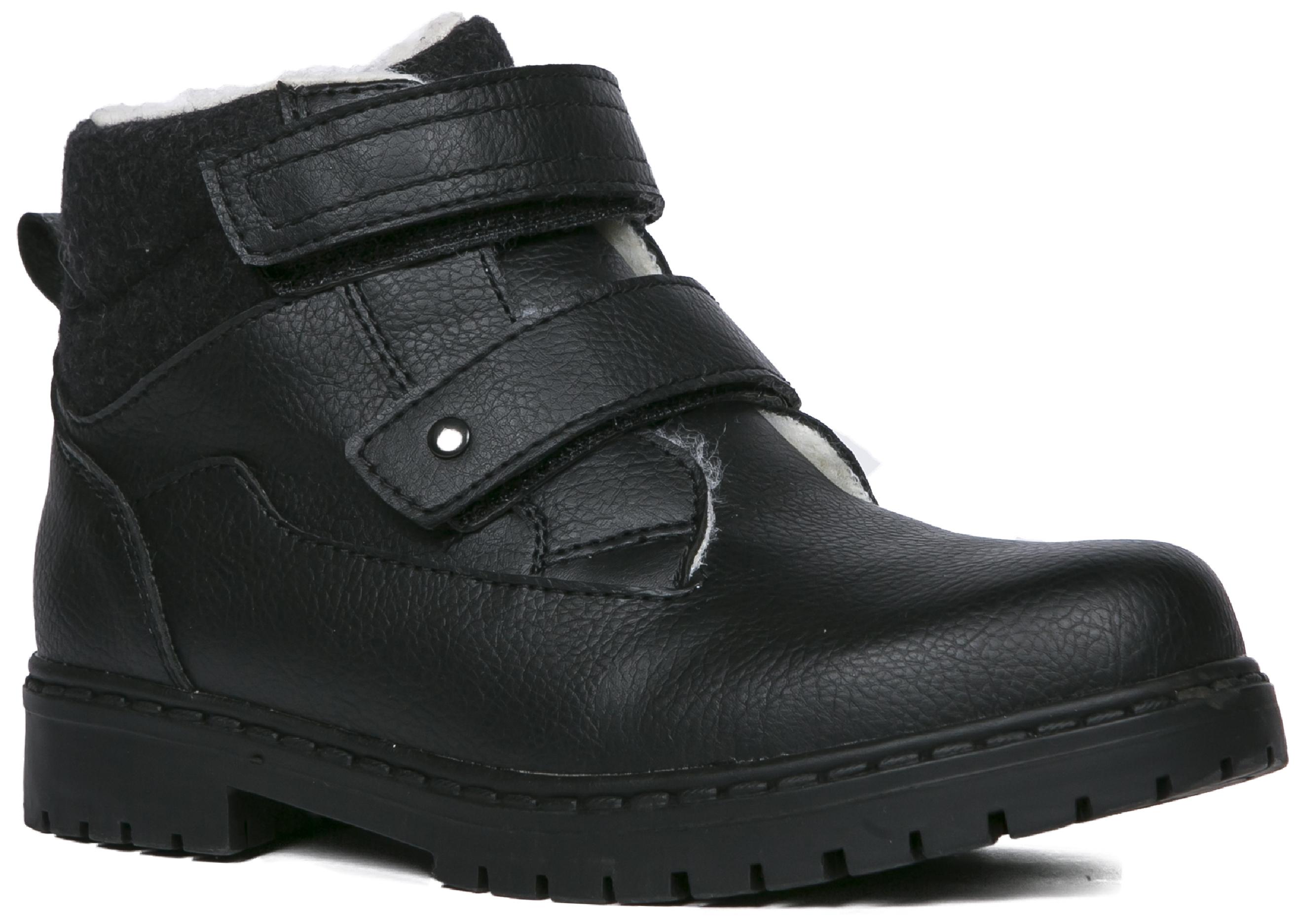 Ботинки и полуботинки Barkito 349509 ботинки для мальчика reima черные