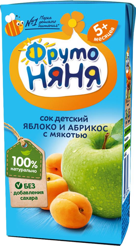 Купить Напитки, ФрутоНяня Яблоко и абрикос с мякотью с 5 мес. 200 мл, Фрутоняня, Россия