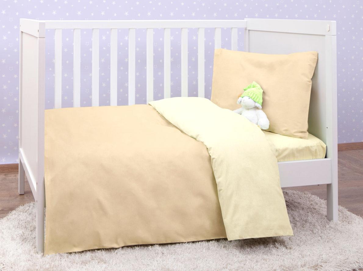 Постельное белье для малышей Mirarossi Barney