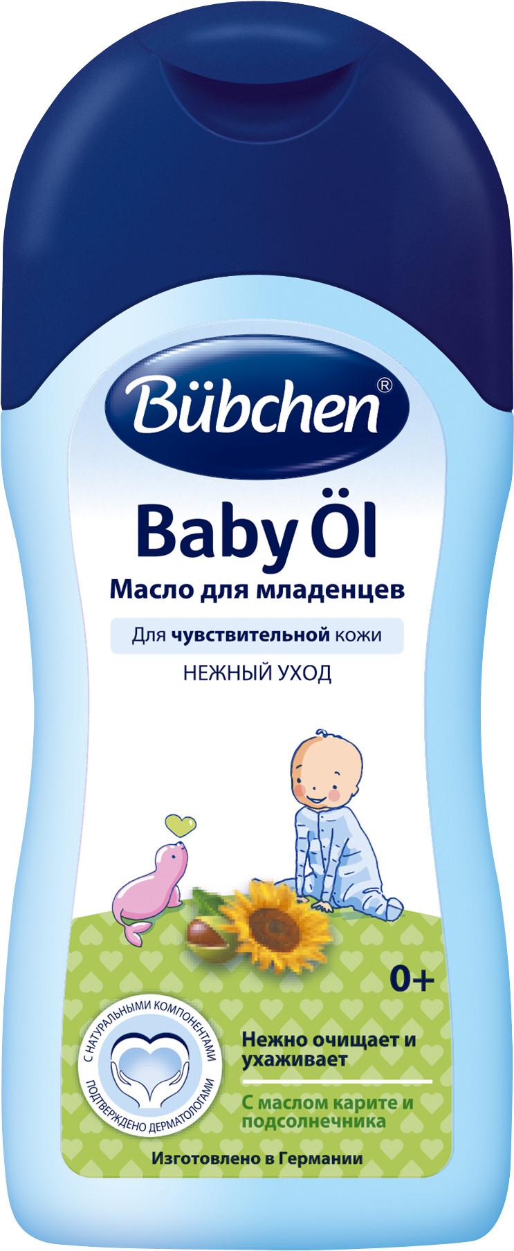 Масло для младенцев Bubchen 200 мл цены онлайн