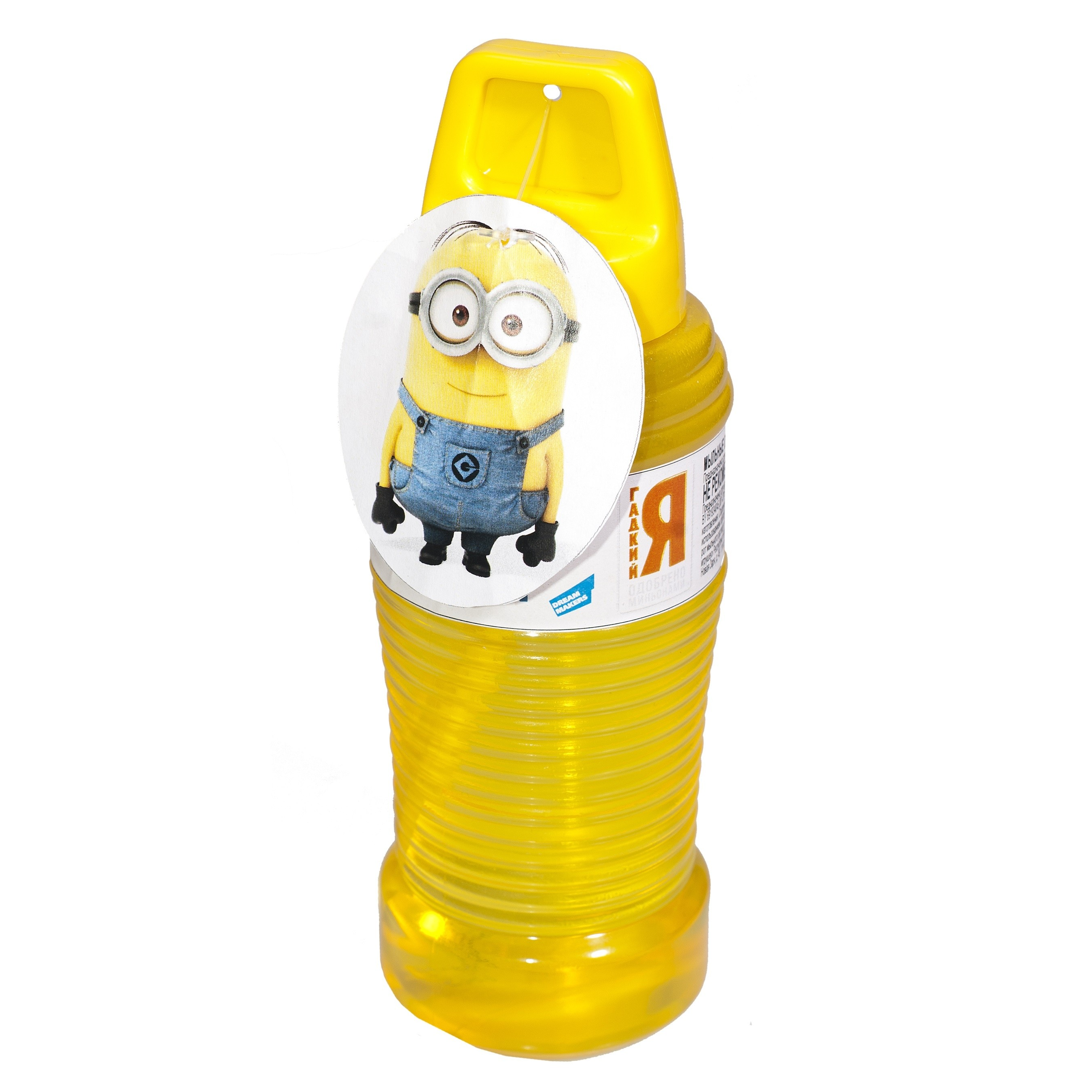 Мыльные пузыри Despicable Me Мыльные пузыри Despicable Me 240 мл 1pc luxury silver clip black or blue fountain pen high end pimio 912 iraurita ink gift writing pens with an original gift box