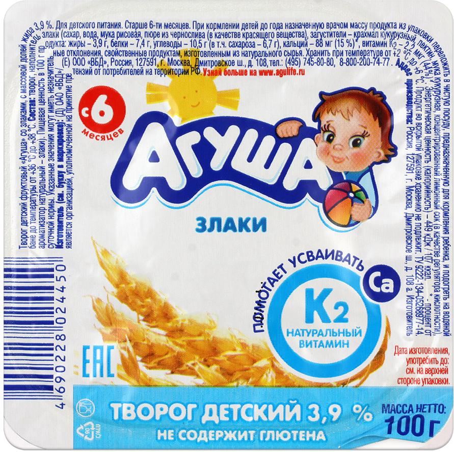 Молочная продукция Агуша Творог Агуша Злаки 3,9% с 6 мес. 100 г агуша пюре мясное агуша говядина 6 2% 80 г с 6 мес