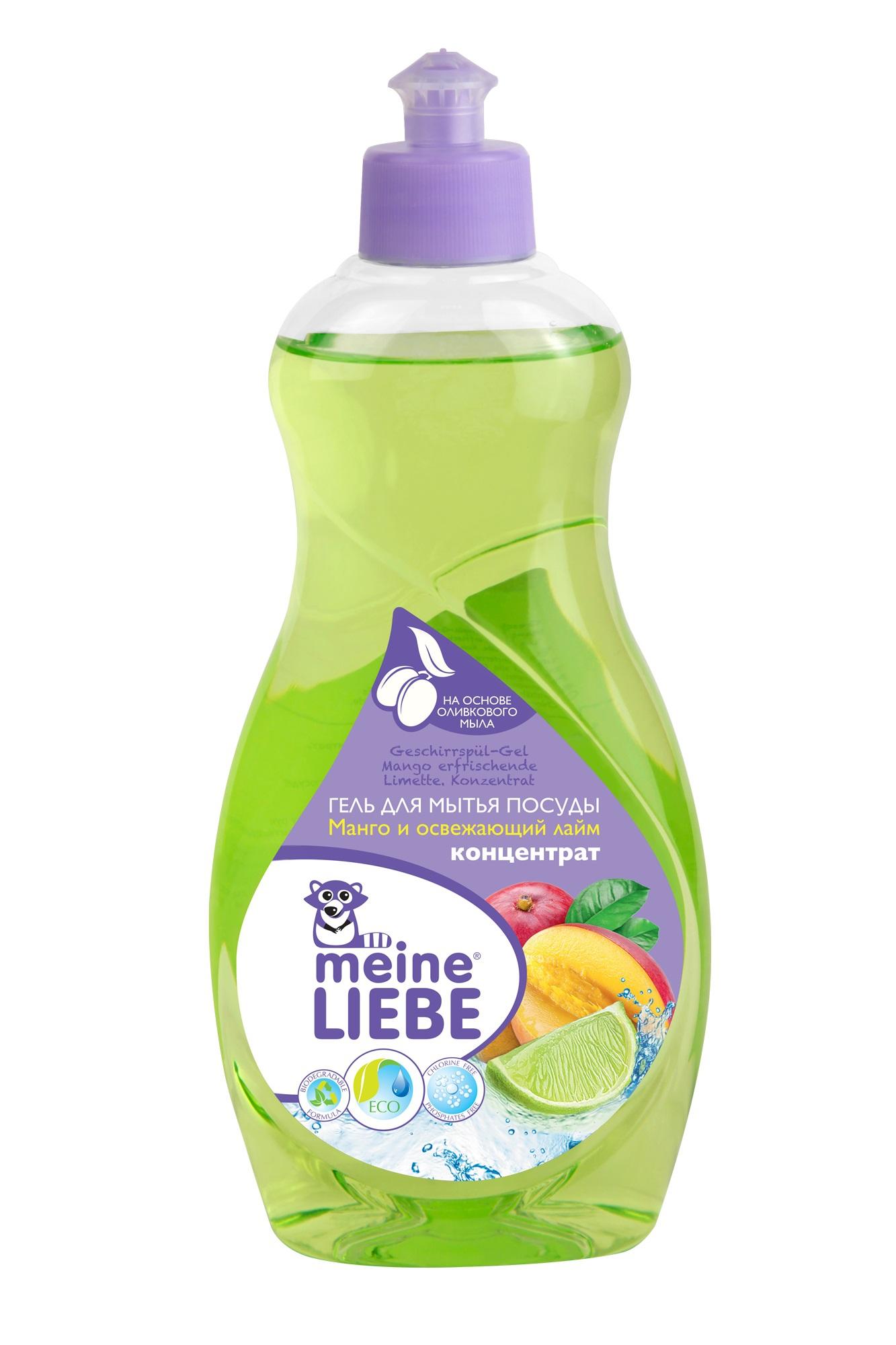 Средства для мытья посуды Meine Liebe Манго/Лайм концентрат 500 мл цена и фото
