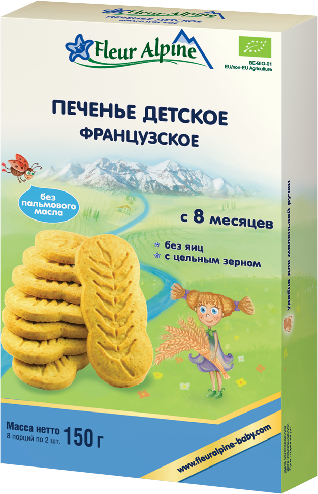 Печенье и сушки Fleur Alpine детское французское с 8 мес. 150 гр.