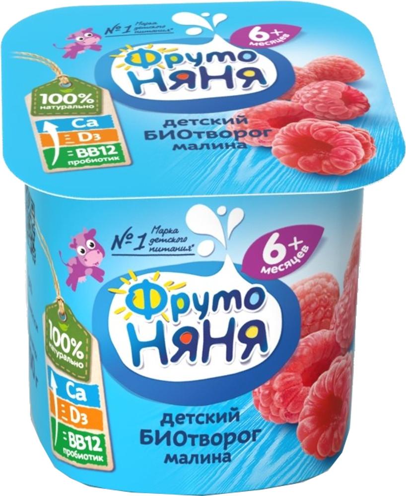 Молочная продукция Фрутоняня ФрутоНяня Малина 4,2% с 6 мес. 100 г фрутоняня снежная сказка морс клюква и малина с 6 месяцев 0 2 л