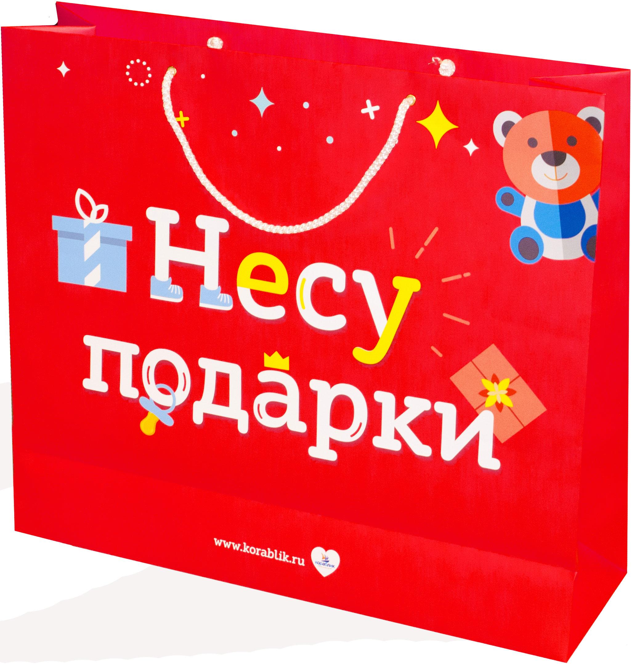 Подарочный пакет Галла-М Всесезонный ребус галла
