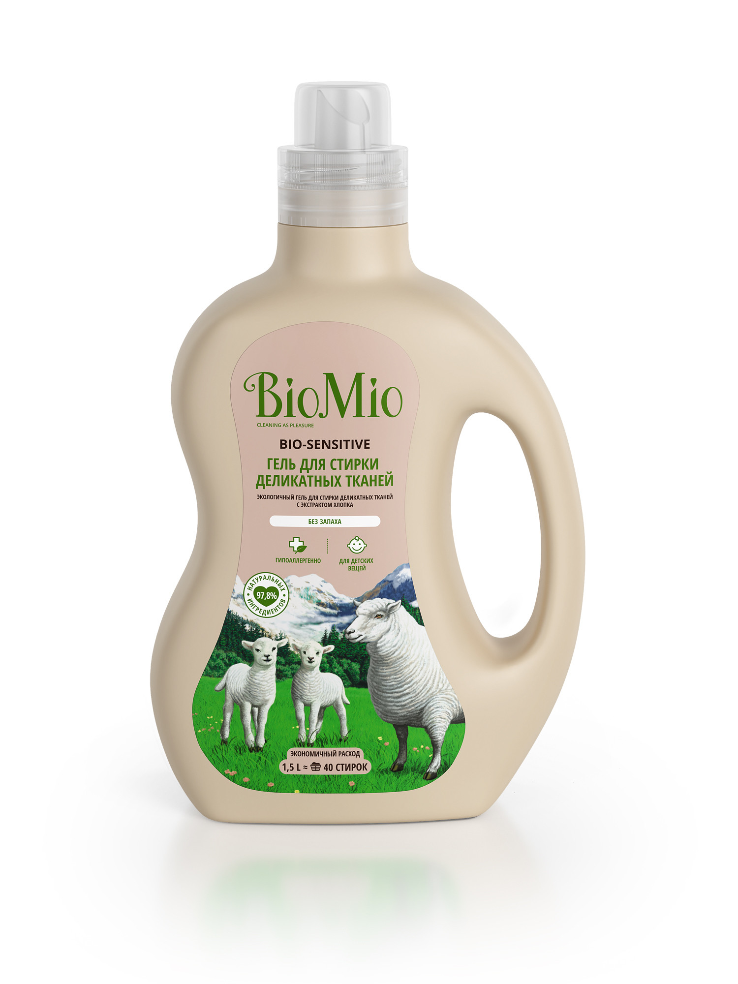 Средства для стирки BIO MIO Bio-Sensitive