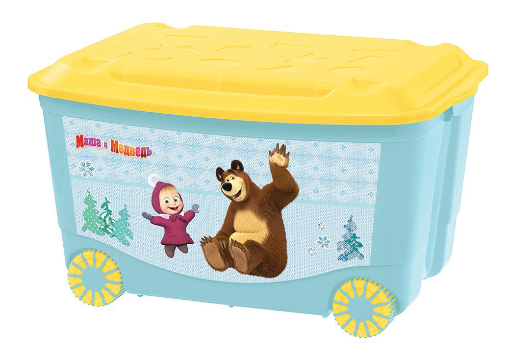 Ящики и корзины для игрушек Маша и Медведь Ящик для игрушек Маша и Медведь на колесах новогодний 50 л большая кружка сметана 15