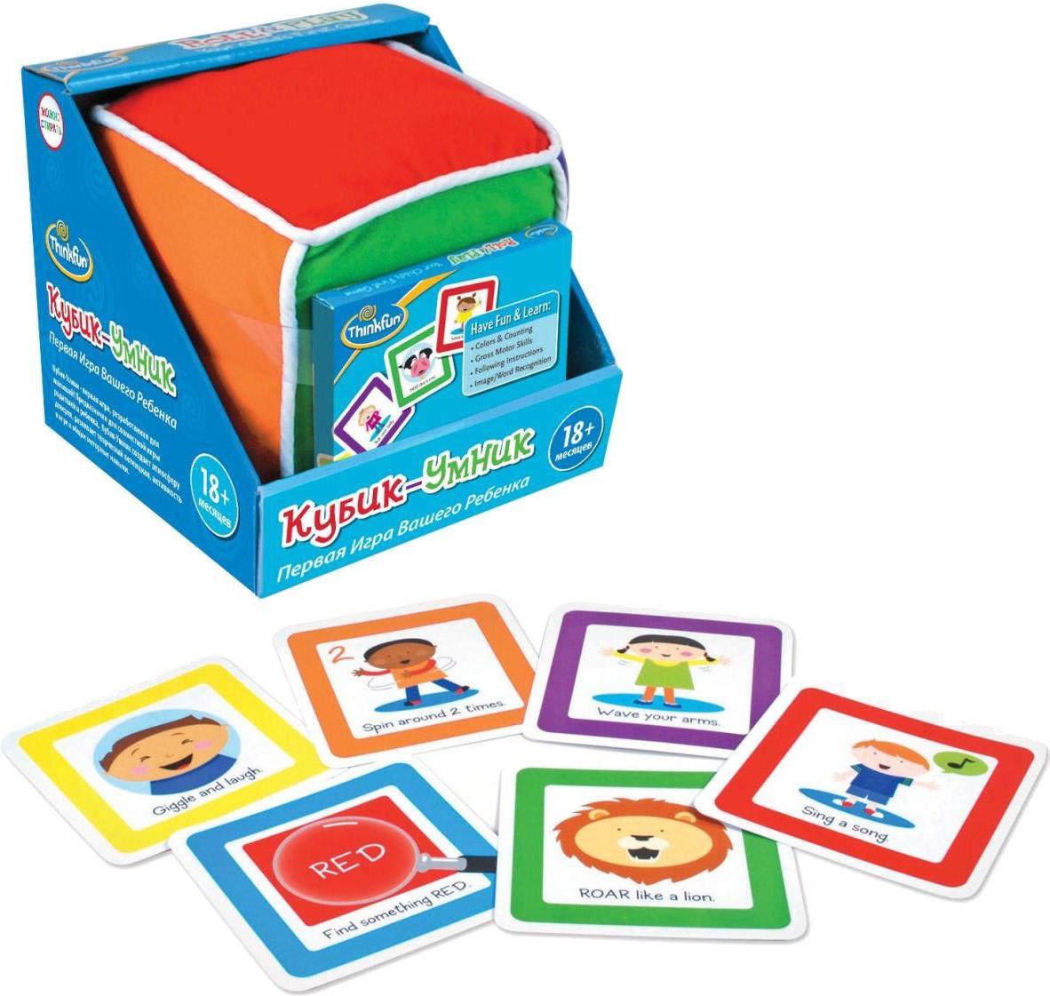 Купить Развивающие игрушки, Кубик-Умник, Think Fun, США, многоцветный