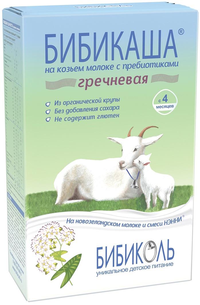 Каша Бибиколь БИБИКОЛЬ БИБИКАША молочная гречневая на козьем молоке (с 4 месяцев) 200 г бибиколь гречневая на козьем молоке