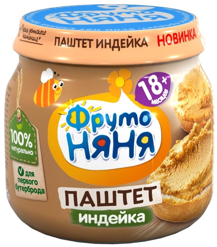 Купить Паштет, из мяса индейки с 18 мес. 80 г, Фрутоняня, Россия, Содержит натуральную печень, без консервантов