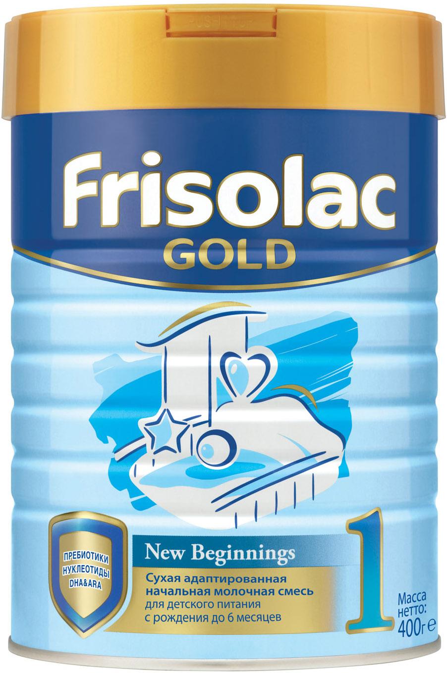 Сухие Friso Молочная смесь Friso Фрисолак Gold 1 с рождения 400 г смесь friso gold 1 400 г