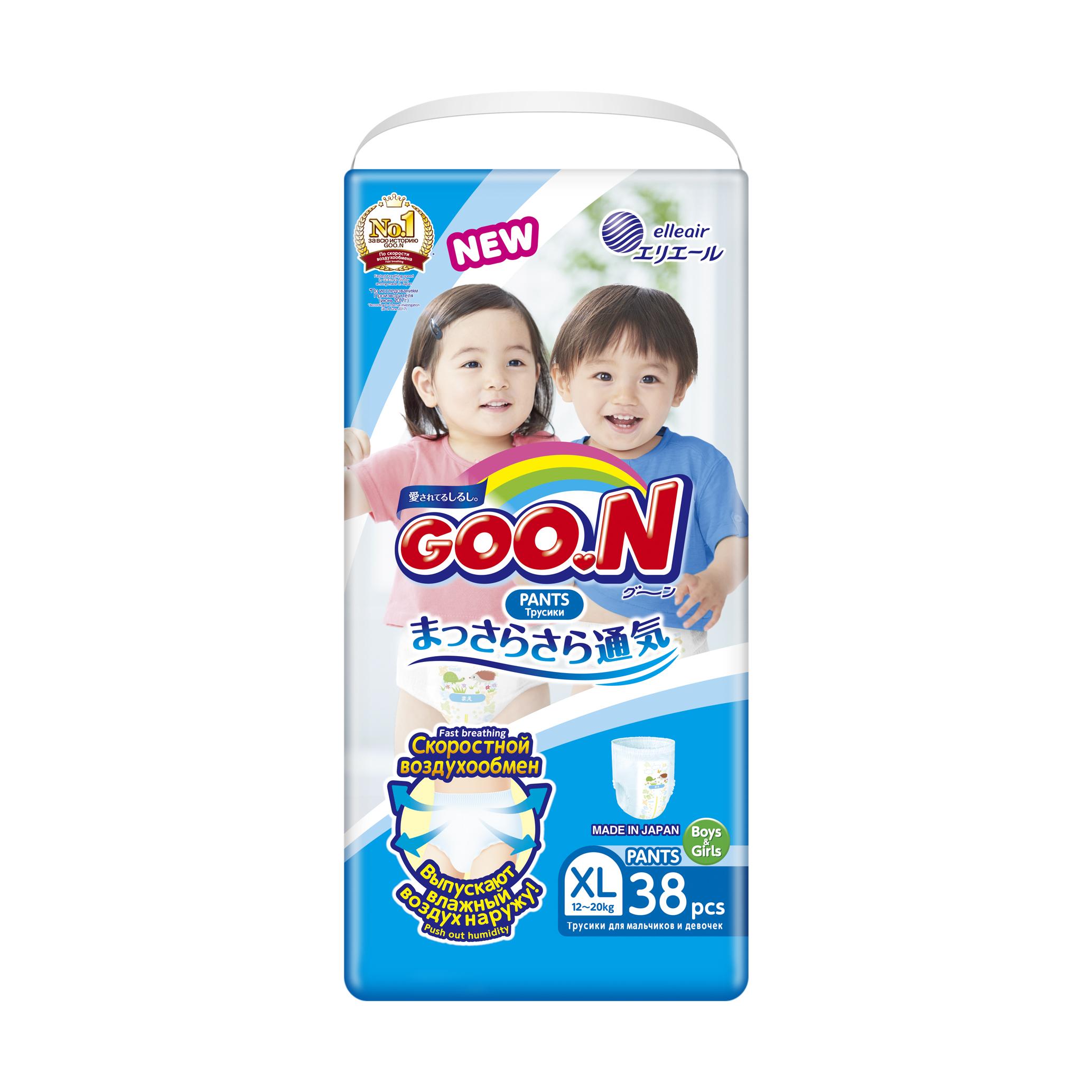 Трусики-подгузники Goon XL (12-20 кг) цена