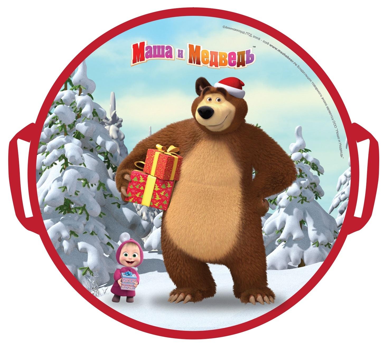 Ледянка 1toy Маша и Медведь ледянка 1toy с плотными ручками