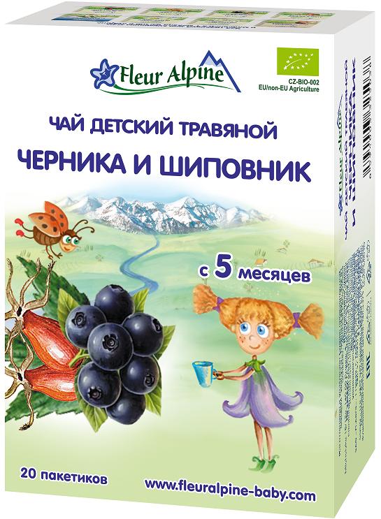 Чай детский Fleur Alpine Organic Черника и шиповник с 5 мес. 30 г. чай детский fleur alpine альпийский вечер 20 пак