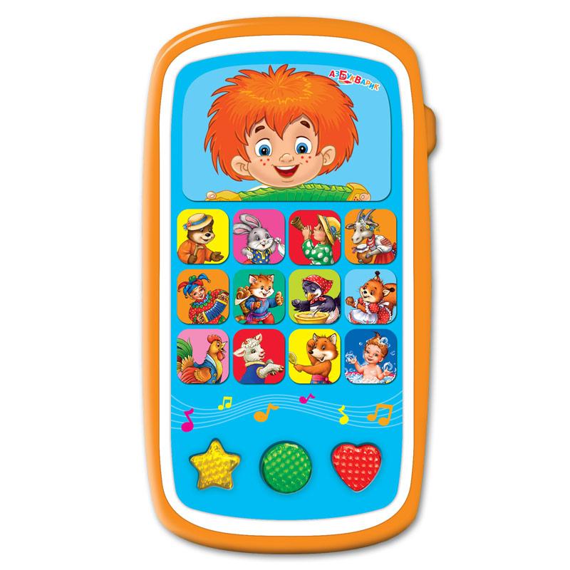 Мультиплеер Азбукварик Веселый Антошка с огоньками азбукварик электронная игрушка мультиплеер веселый антошка с огоньками