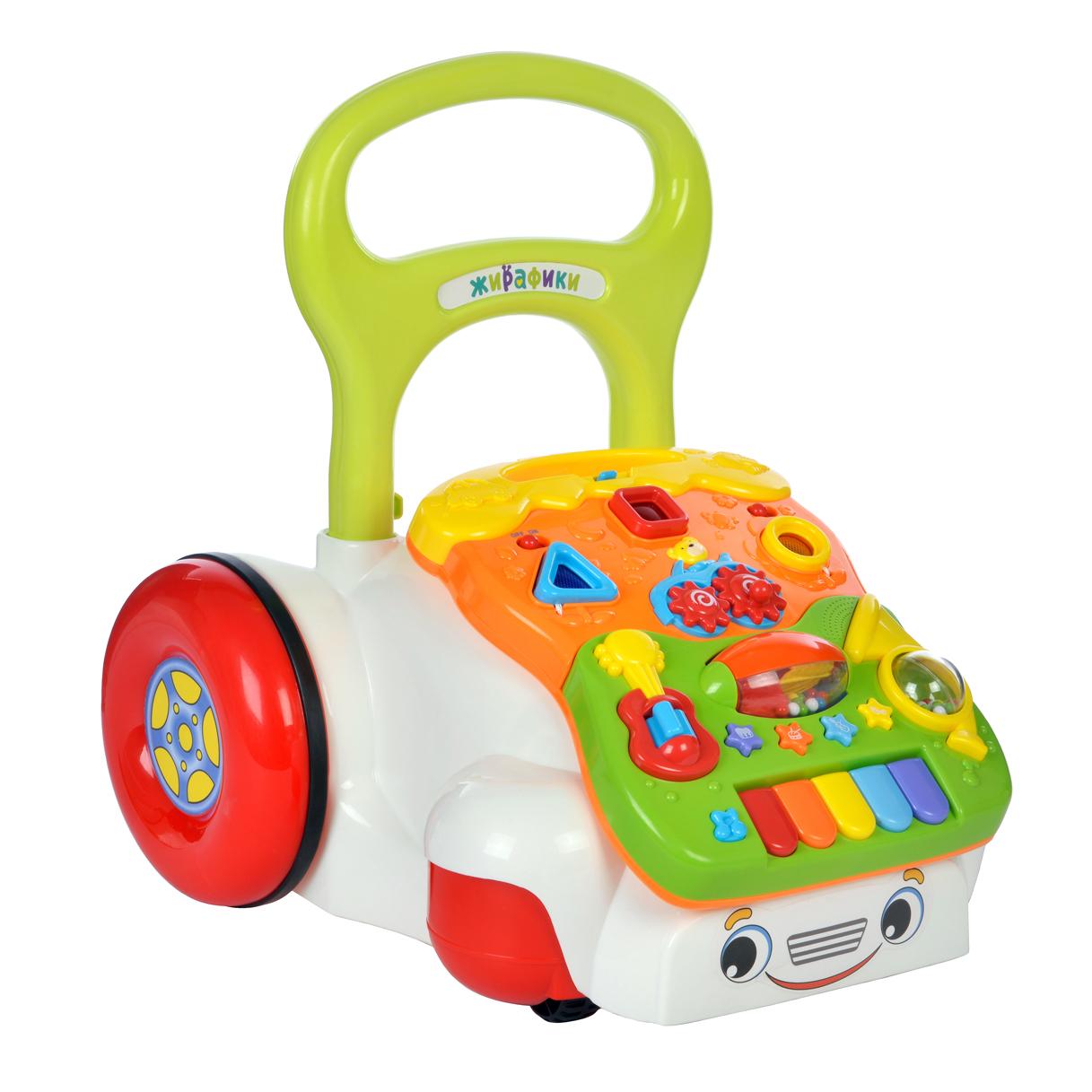цена Развивающие игрушки Жирафики Игровой центр-ходунок Жирафики «Суперкар»
