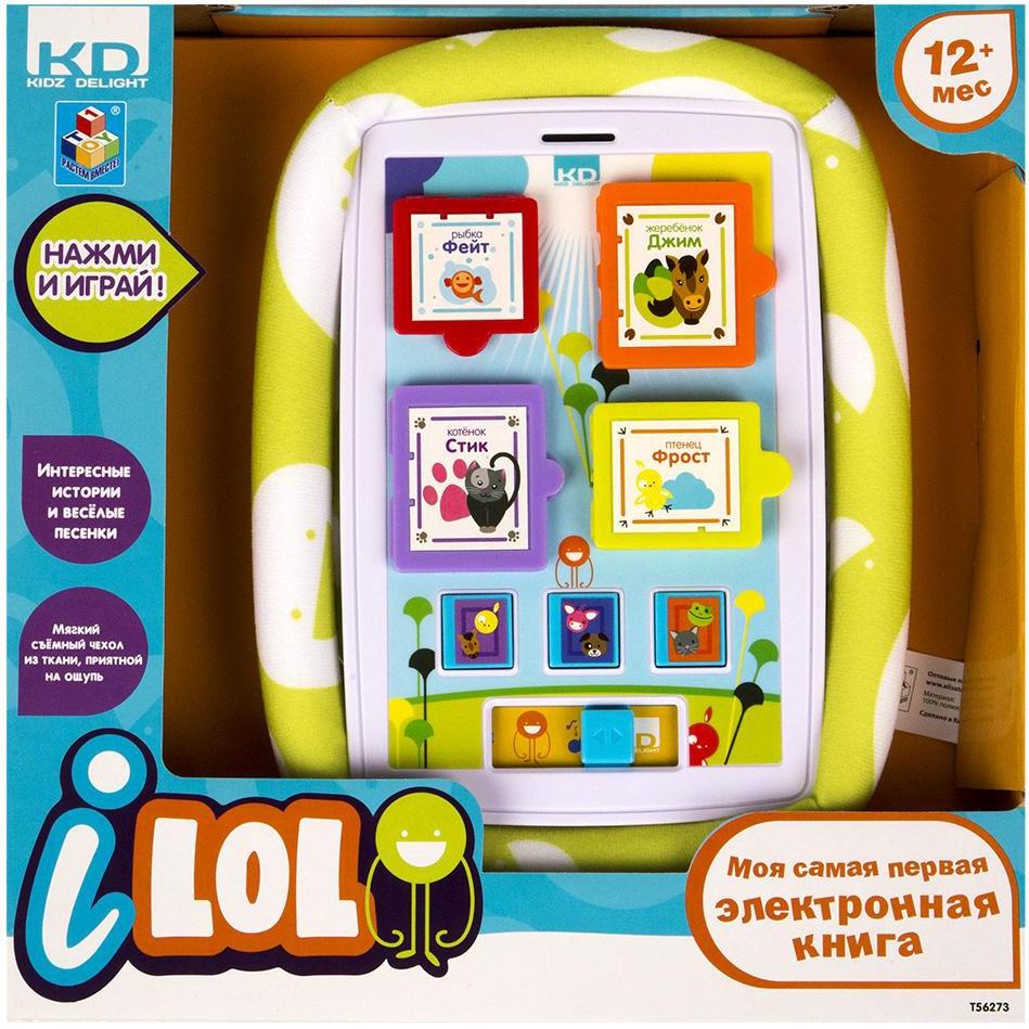 Купить Детские компьютеры, I-LOL Моя самая первая электронная книга, 1шт., Kidz Delight Т56273, Китай, white