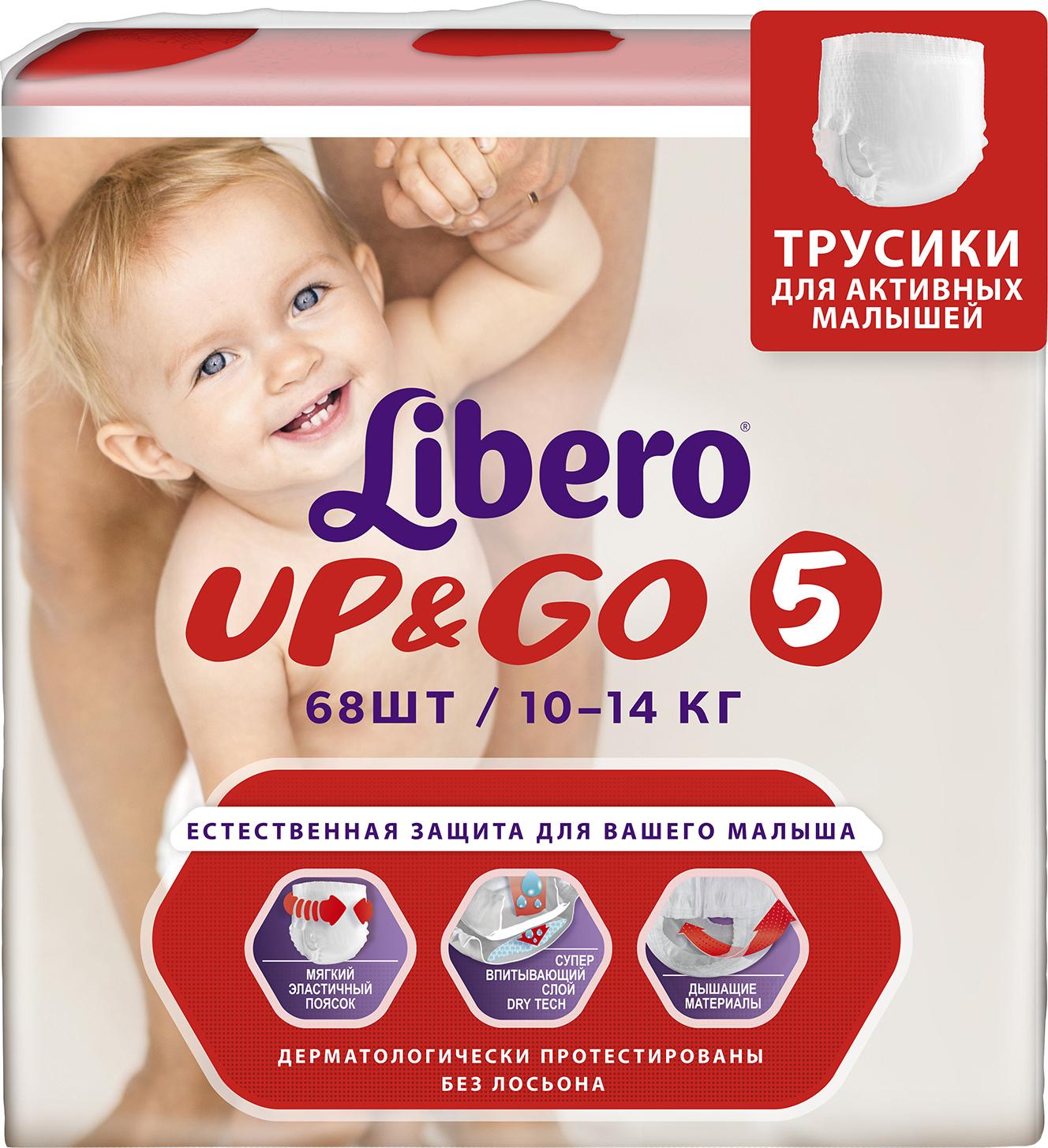 Подгузники-трусики Libero Трусики-подгузники Libero Up&Go гига макси плюс (10-14 кг) 68 шт. libero подгузники трусики up