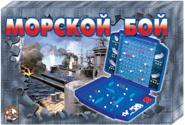 Развлекательные игры Десятое королевство Настольная игра Десятое королевство «Морской бой-2» десятое королевство настольная игра шашки шахматы нарды десятое королевство