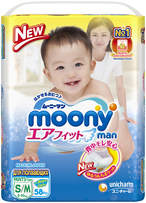 Подгузники-трусики Moony man Трусики-подгузники Moony S/M (5-10 кг) 58 шт.