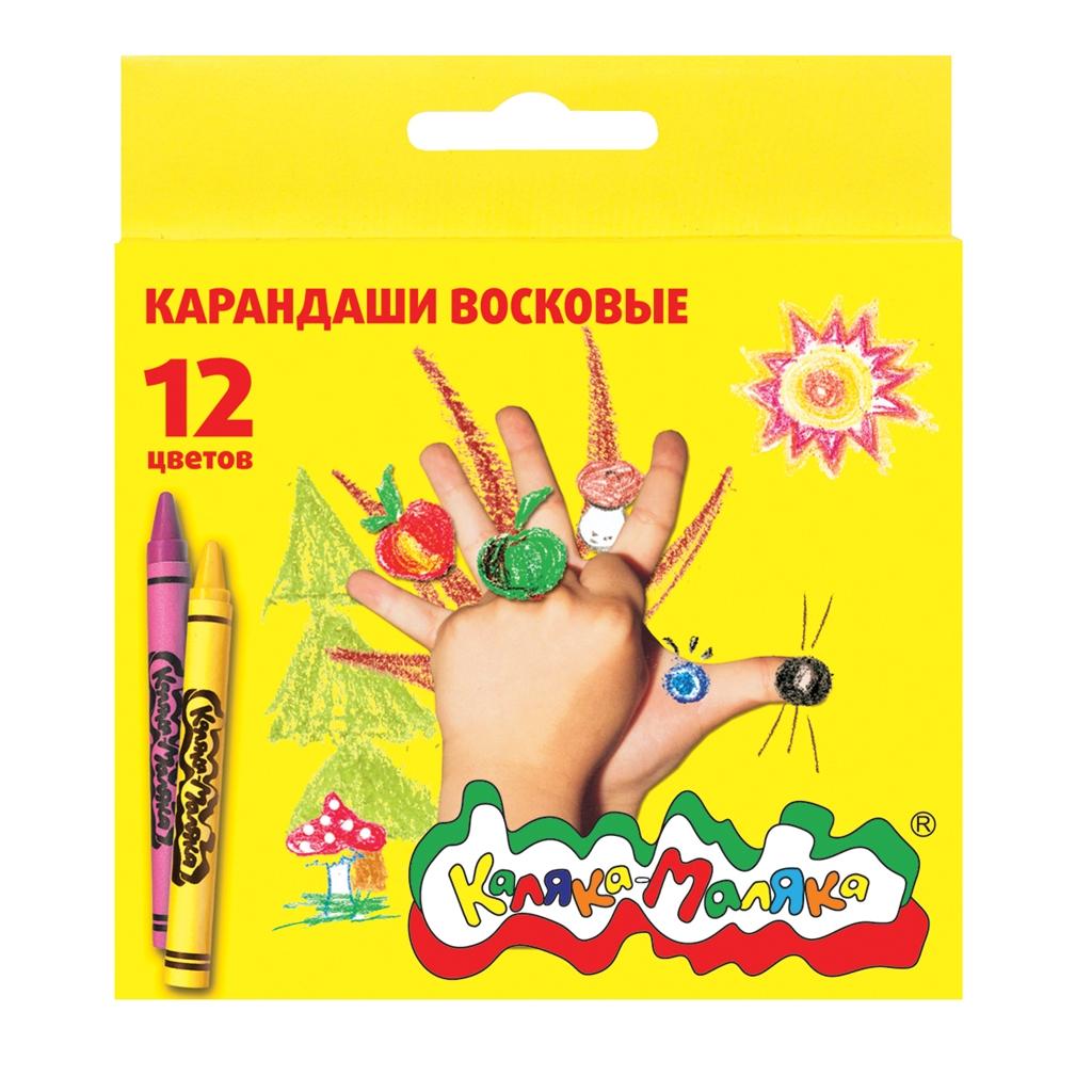 Карандаши восковые Каляка-Маляка 12 цветов ручки и карандаши каляка маляка карандаши пластиковые каляка маляка 12 цветов