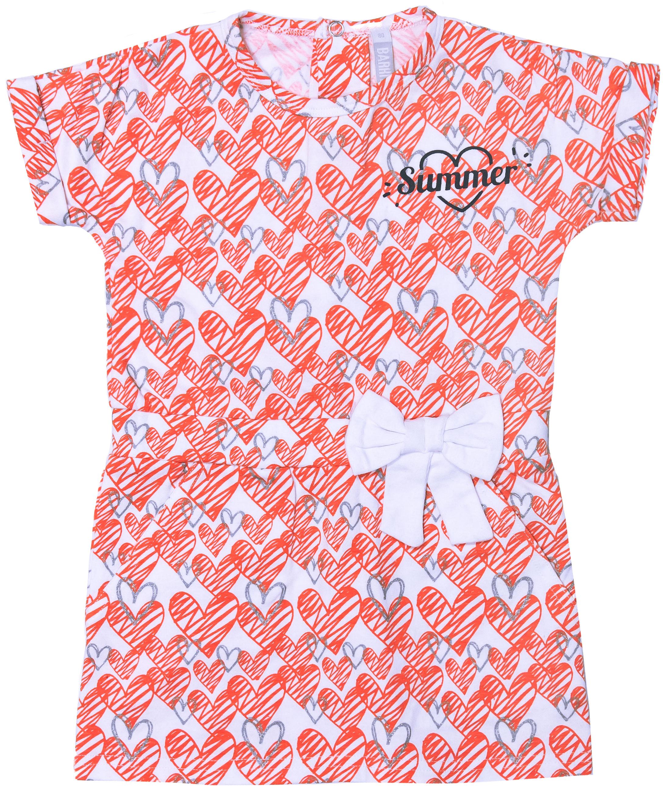 Платья Barkito Платье детское Barkito Яркая звездочка, белое с рисунком платье детское ляля изумрудное