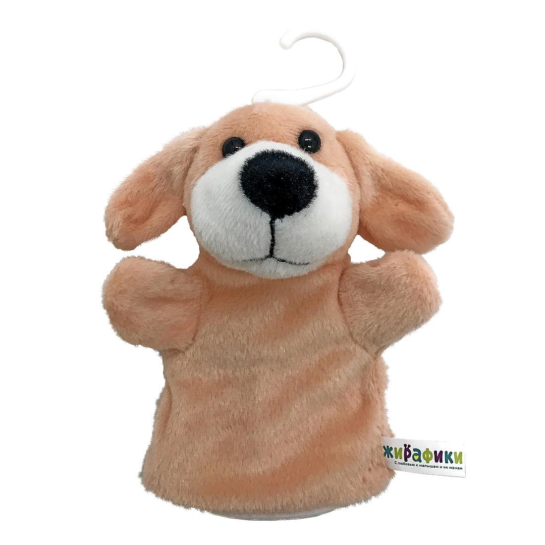где купить Кукла на руку Наша игрушка Желтая собачка 939443 по лучшей цене
