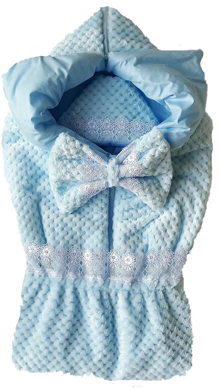 Комплекты на выписку Ангел наш Комплект на выписку Ангел Наш 5 предметов, голубой комплекты детской одежды клякса комплект 5 предметов 53 5228