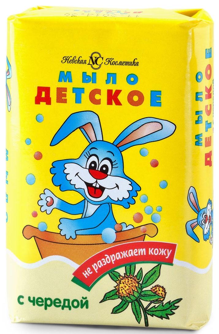 Мыло Невская косметика Детское с чередой 90 г