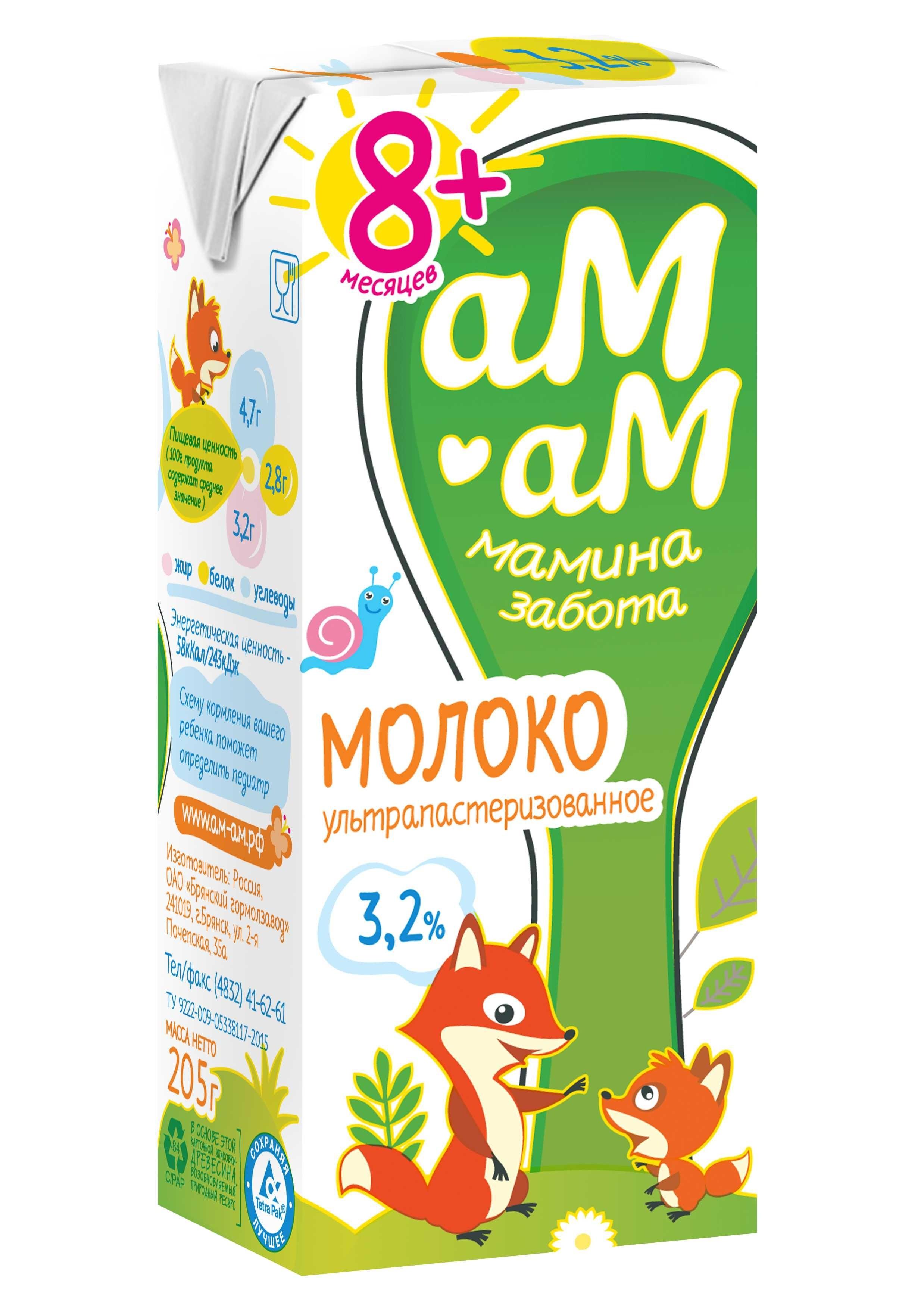 Молочная продукция Ам-Ам ультрапастеризованное 3,2% с 8 мес. 205 г молочная продукция беллакт молоко стерилизованное с витаминами а с 2 5% 8 мес 200 мл