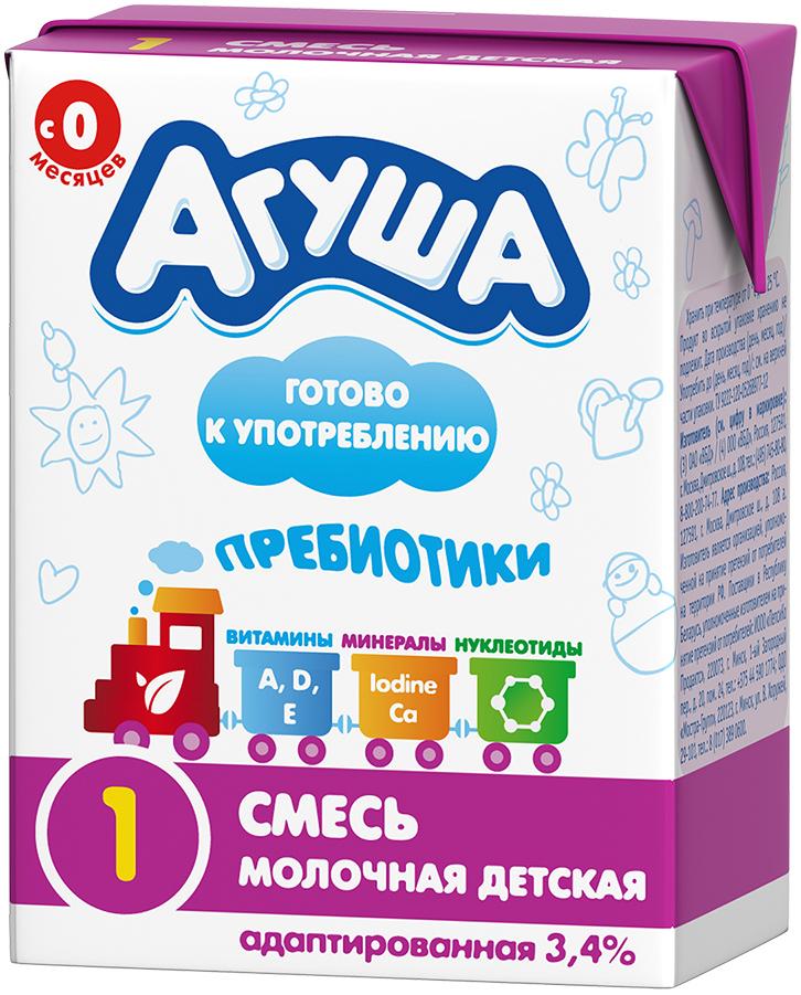 Молочная продукция Агуша Готовая молочная смесь Агуша-1 3,4% с рождения 200 мл молочная продукция агуша молоко стерилизованное витаминизированное 2 5% 200 мл