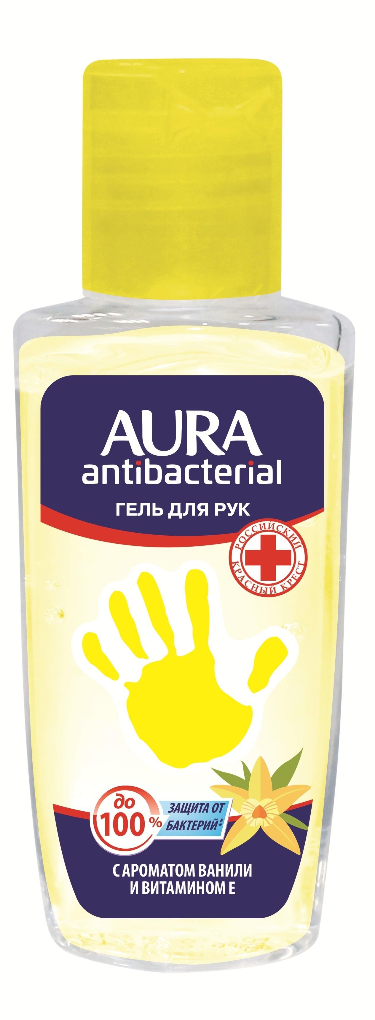 Средства по уходу за кожей рук AURA 7906 цены