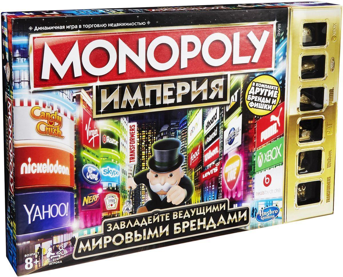Развлекательные игры MONOPOLY Настольная игра Hasbro «Монополия: Империя» настольная игра hasbro hasbro настольная игра монополия миллионер