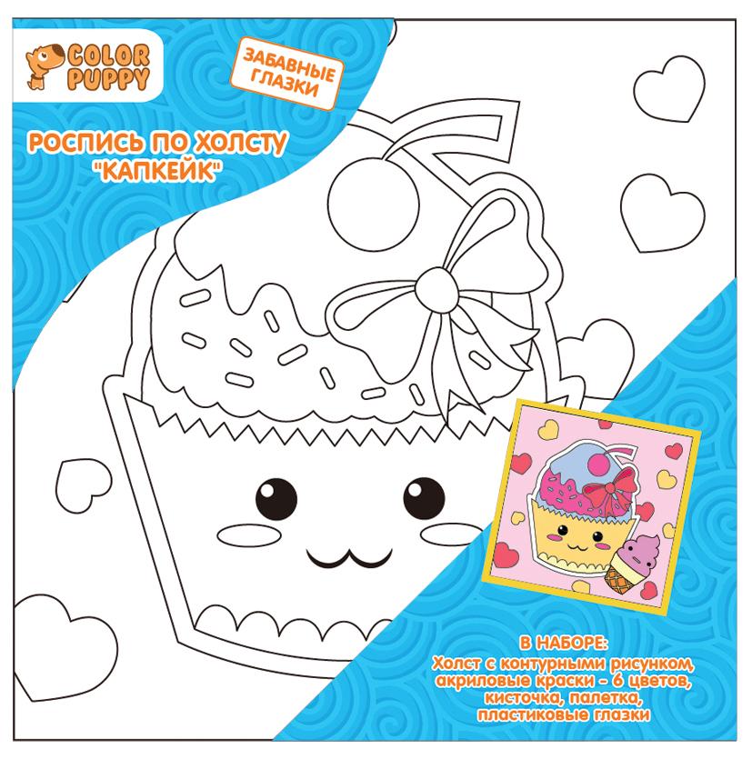 Альбомы и доски для рисования Color Puppy Роспись по холсту Color Puppy «Капкейк» с глазками glass deco nr m3