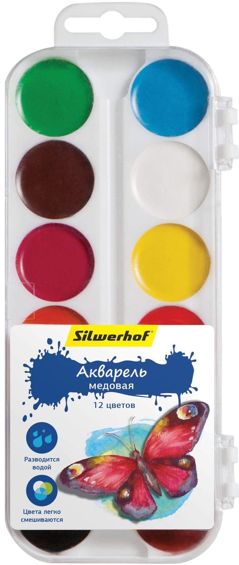 Акварель Silwerhof Медовая Бабочки 12 цветов акварель медовая чудо краски 21 цвет