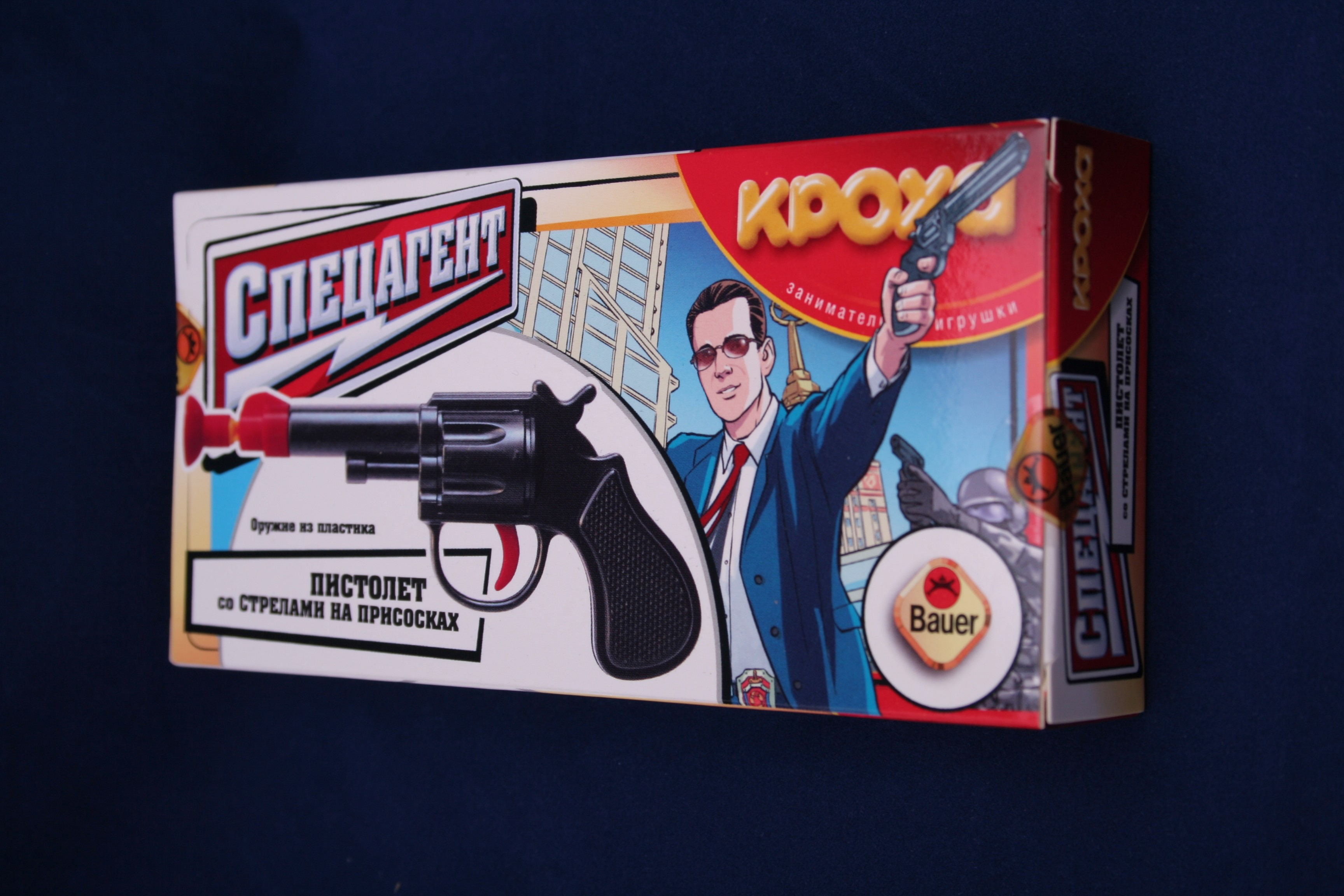 Игровые наборы Профессия Bauer Спецагент в коробке с тремя стрелами игрушка пистолет спецагент со стрелами на присосках
