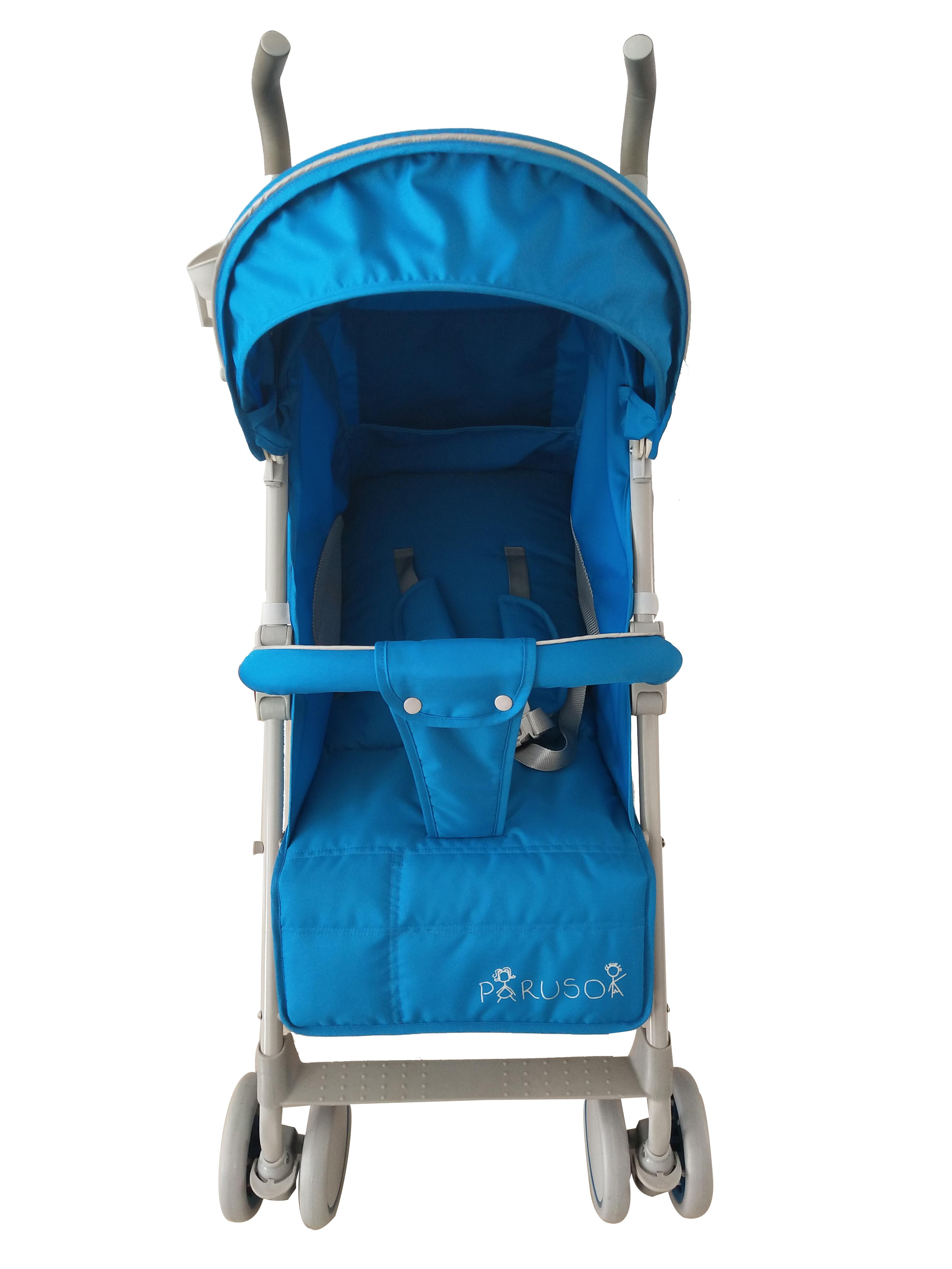 Прогулочная коляска Parusok Shell синий