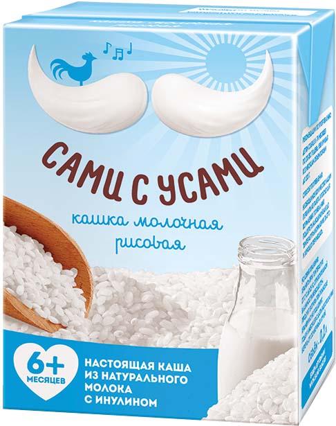 Каша САМИ С УСАМИ Сами с усами Молочная рисовая (с 6 месяцев) 200 мл каша готовая молочная сами с усами рисовая с 6 мес 200 мл
