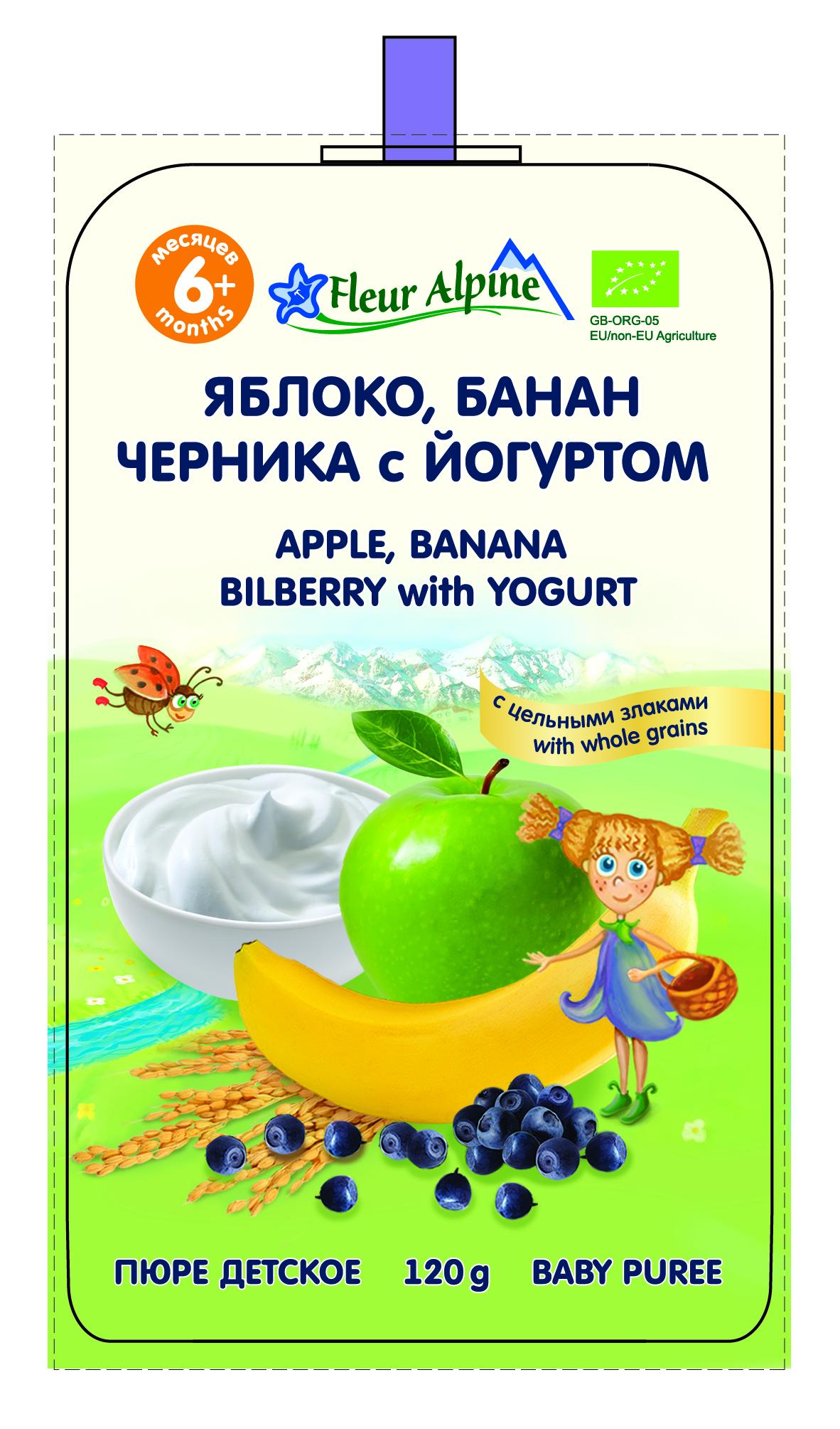 Пюре Fleur Alpine Organic Яблоко, банан, черника с йогуртом с 6 мес. 120 г (пауч). яблоко банан с 6 мес 90 гр