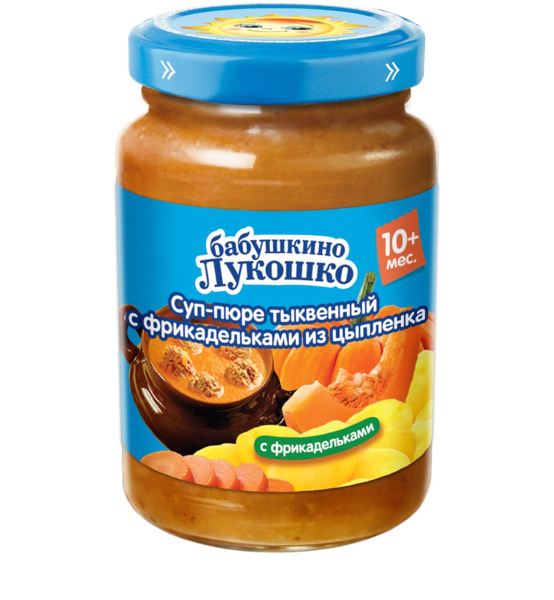 Супчики Бабушкино лукошко тыквенный с фрикадельками из цыпленка с 10 мес. 190 г бабушкино лукошко яблоко слива пюре с 5 месяцев 200 г 6 шт