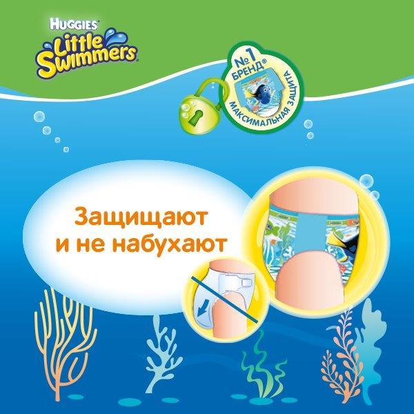Подгузники Huggies Подгузники для плаванья Huggies «Little Swimmers» 3-4 (7-15 кг) 12 шт.