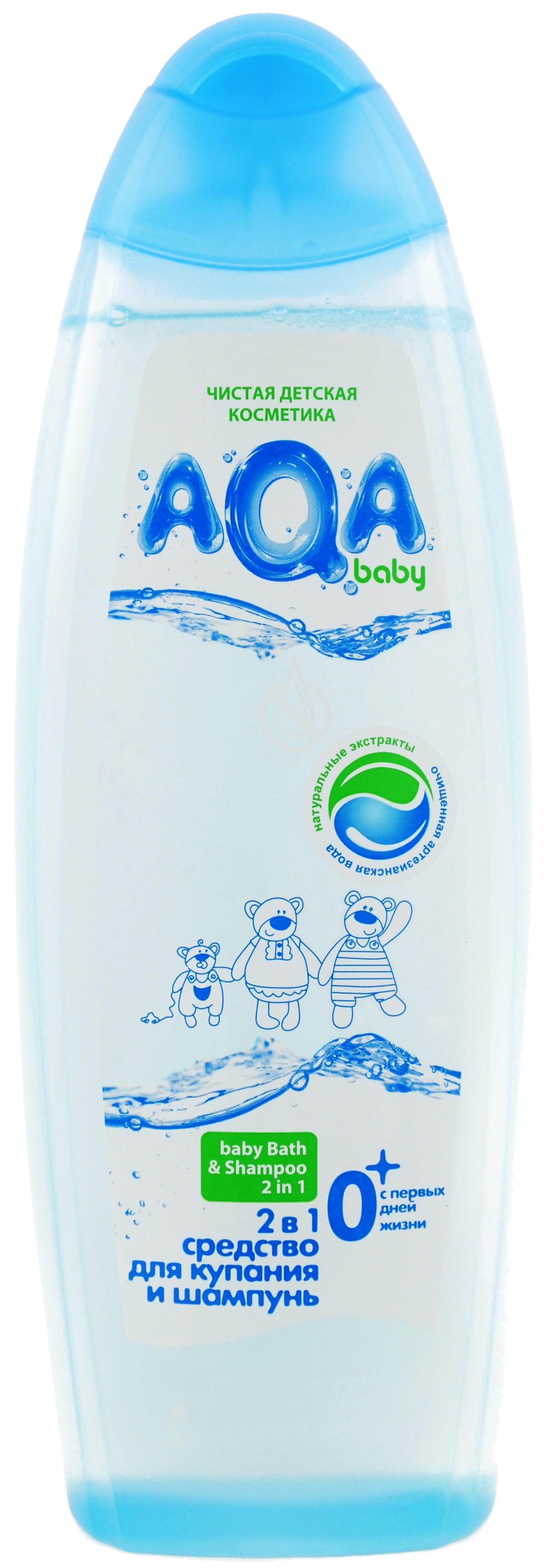 Гель для купания AQA baby 2в1 500 мл гель aqa baby с дозатором 300 мл