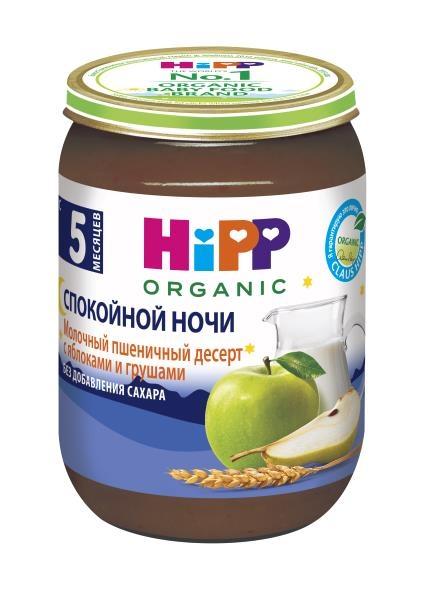Молочные HIPP Десерт молочный Hipp «Спокойной ночи» пшеничный с яблоками и грушами с 5 мес. 190 г цены онлайн
