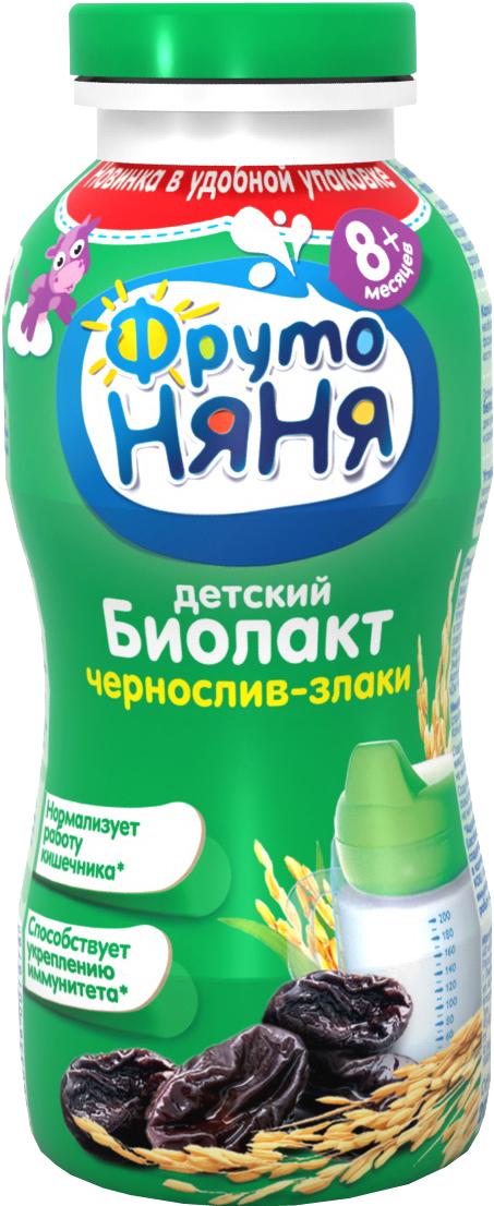 Молочная продукция Фрутоняня Чернослив и злаки 2,9% с 8 мес. 200 мл молоко фрутоняня 2 5% с 3 лет 500 мл