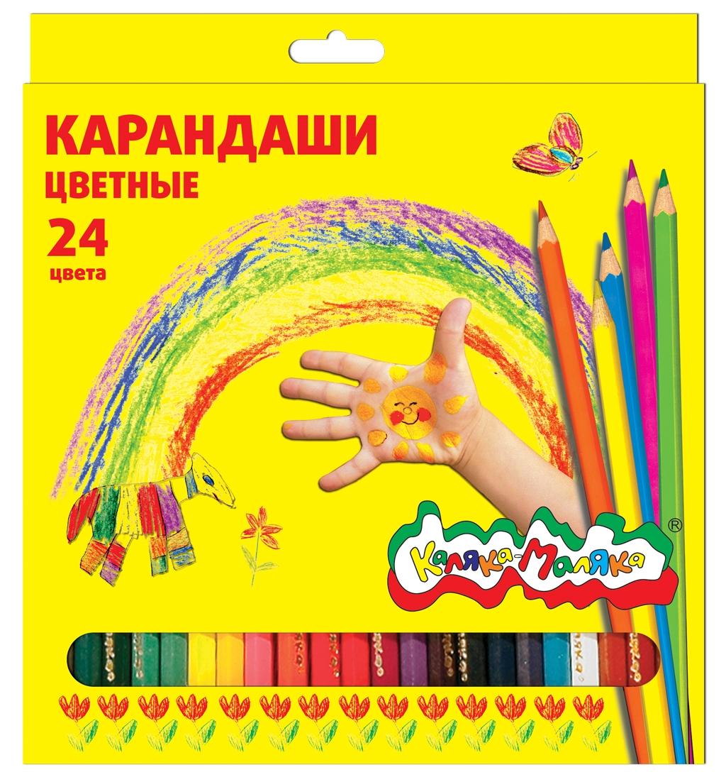 Ручки и карандаши Каляка-Маляка Карандаши цветные Каляка-Маляка 24 цвета пластилин каляка маляка восковой 12 цветов