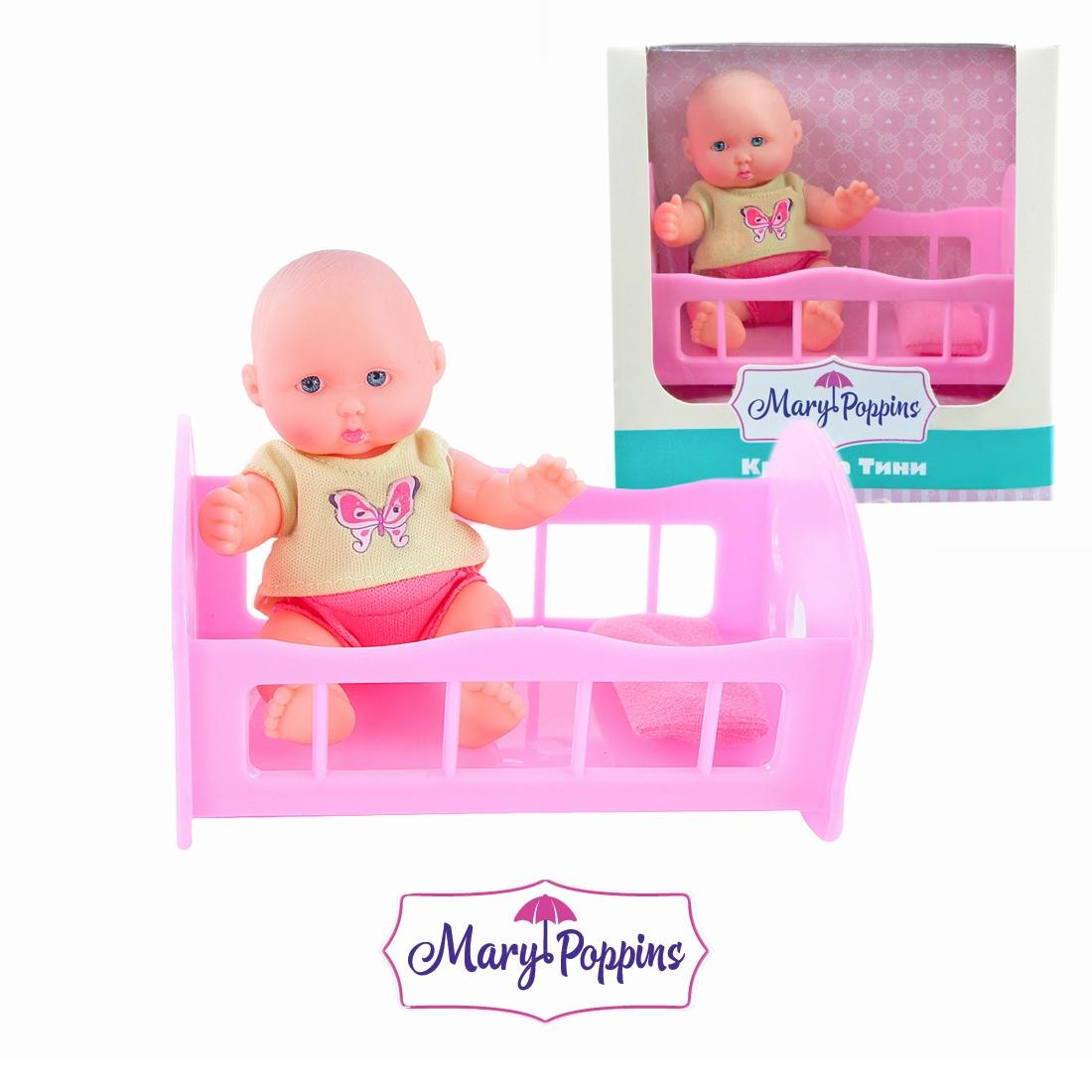 цены Кукла Наша игрушка Пупсик Крошка Тини в кроватке