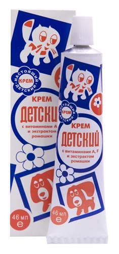 Кремы Аванта Детский 75 мл с витаминами А, F и экстрактом ромашки bubchen средство для купания младенцев baby bad с экстрактом ромашки 400 мл